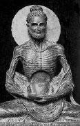 Аскеза Будды